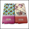 alibaba china smart phone cover mobile phone case for samsung galaxy s duos 2