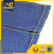 6.5oz cotton poly twill woven denim jeans fabric