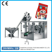 Automatic hoist vertical granule liquid powder packing machine