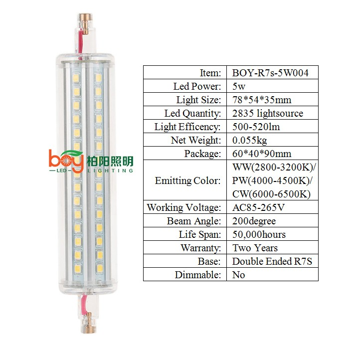 78mm double ended halogen replacement r7s base led light