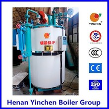 Industrial dual fuel vertical oil fired hot water boiler price steam output