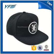 Design Snapbacks/Where To Get Snapbacks/St Louis Blues Snapback