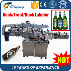 10% off full automatic beer bottle labeling machine,beer labeling machine