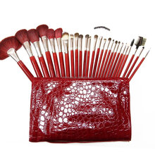 26Pcs Professional China Red Cosmetic Brush Set with Leather Bag