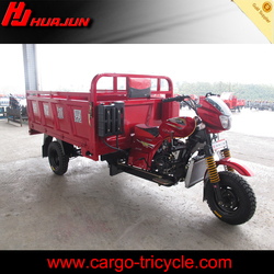 supply factory cost price adult tricycle for cargo/tricycle three wheel motorcycle