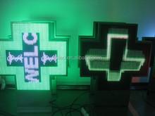 2015 venda quente levou sinal da cruz P16 double side cor cheia 3D farmácia e animação sinal xxx reprodução de vídeo display LED