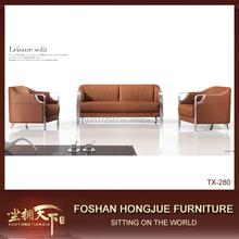 Multi -color mix fabric Arabic sofa furniture /recliner sofa /floor sofa TX-280