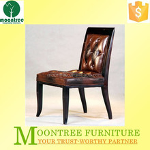 Moontree MDC-1117 dining room chair hotel luxury leather dining chair