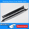 Running Board From Maiker Side Step Running board for New BMW X5 F15