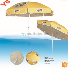 2012 Best Quality 25 inch 8k cheap beach umbrella