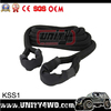 snylon ropes /Recovery Ropes/ kinetic snatch straps for 4x4 Cars