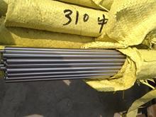 "310 stainless steel round bar 1/2"" Diameter"