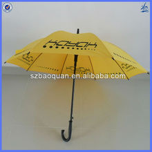 nice qly yellow cheap rain umbrellas/rain umbrella cheap/umbrella rain