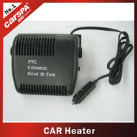 12V150W electric car heater and cooling fan