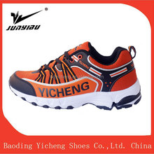 2015 high quality warm running shoes popular in the world