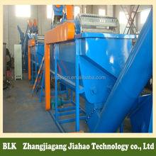 PET Bottle Recycling Machine Line / PET Flakes Making Equipment / PET Bottle Crushing Washing Plant