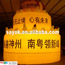Logo printing huge inflatable cake/inflatable birthday cake for advertising