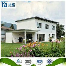 Modern design fast construction prefabricated 2 story home floor plans