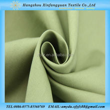 alibaba China cotton twill fabric 100% cotton twill plain dyed fabric