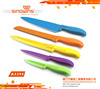 Hot Sell Non-stick kitchen knife with ABS Handle