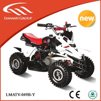NEW hot selling 49cc atv quad for sale with CE