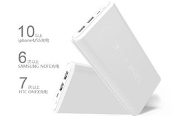 For mobile phone Power Bank 10000mah New Product High Capacity Portable Power Bank