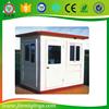 security plastic steel guard house JMQ-P191D
