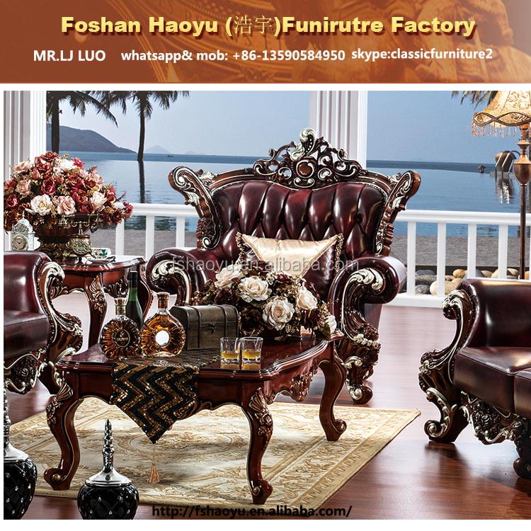 Royal Dubai Genuine Leather Sofa Home Living Furniture