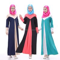 2015 Hot Sale Women Muslim Lace Sleeve Long Dress Lady Fashion Islamic Turkish Indonesia Clothing Slim Hijab Jibabs Kaftan