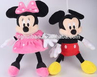 2015 new arrival Cute mickey mouse plush toys , soft mickey minnie mouse toy
