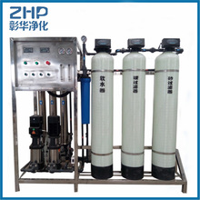 ZHP 2015 automatic reverse osmosis systems in south africa