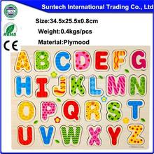 Wooden abc puzzle, wooden alphabet puzzle toy
