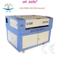 NC-E1290 water cooled laser cutting machine