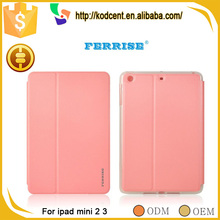 Gold supplier fancy 7.9 inch smart pu leather flip tablet cover for ipad mini 2 3