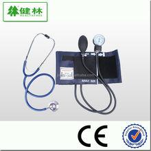 health care product, TUV standard Aneroid Sphygmomanometer & Dual head chestpiece stethoscope