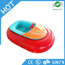 2015 HOT SALE boat games ,children bumper boats,water electric boat for sale