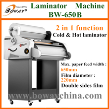 Boway 18 Year CE ISO F350 series hot roll laminator