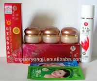 Natural Orient Pearl Skin Whitening Cream YiQi Beauty Skin Whitening 2+1 Effective In 7 Day Cream