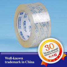 high quality China fda approved adhesive tape