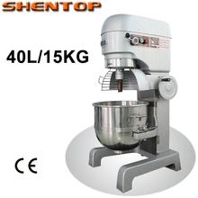 SHENTOP GongHo CE baking Machine Planetary food Mixer Dough Mixer Cake Mixer 40L STPN-B40