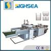 HS CE manufacturer automatic plastic central sealing bag making machine