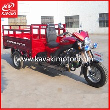 200cc New Hot Sale KV200ZH-JGL 3 Wheels Motorcycle Red With Windshield Electric Start Adult Tricycle