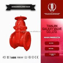 UL FM rising stem gate valve for fire protection