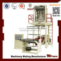 HDPE/LDPE/LLDPE Film blowing machine extruder
