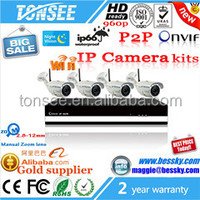 alibaba best selling 4ch h.264 onvif day/night vision nvr kit, outdoor bullet ip wifi camera kit