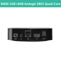 free to air internet receiver Indian tv box the best selling iptv MXIII