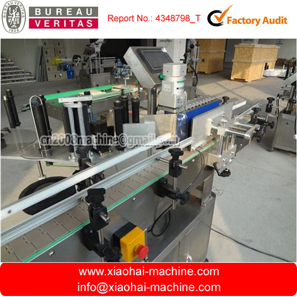 labeling machine2.jpg
