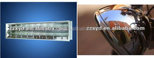 aluminum reflector plate used for embedded grille lamp