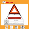 Emergency Car Safety Reflector Warning Triangle with E-Mark