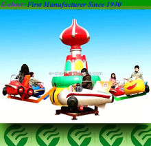 Exciting!!! rotating amusement back yard crazy flying car rides